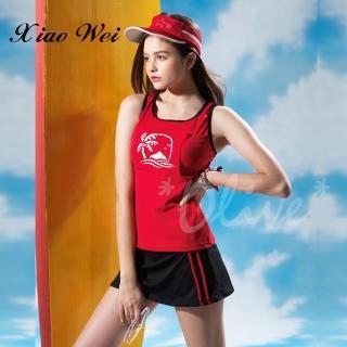 【SARLEE 沙麗】時尚流行兩件式裙款泳裝(NO.H19108)