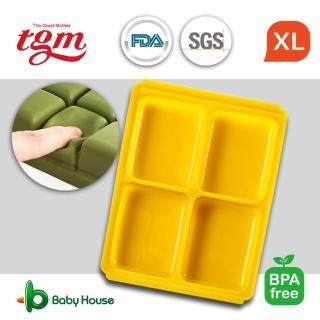 【TGM】FDA 白金矽膠副食品冷凍儲存分裝盒2入組(冷凍盒 冰磚盒)