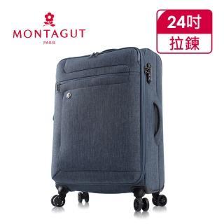 【MONTAGUT 夢特嬌】24吋羽量級時尚簡約商務行李箱(布箱)