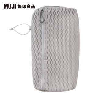 【MUJI 無印良品】立體網眼直式旅行分類收納袋.S/約25x12.5x5cm(淺灰)