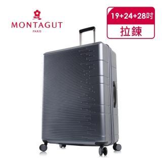 【MONTAGUT 夢特嬌】28吋輕量防爆拉鍊質感霧面行李箱(硬殼/可加大)