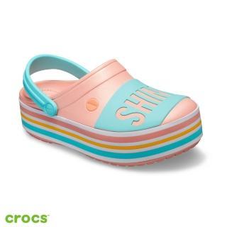 【Crocs】中性鞋 Shine On厚底卡駱班(205699-737)