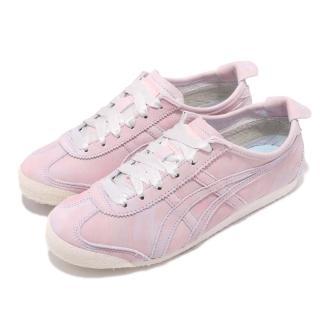 【asics 亞瑟士】休閒鞋 Mexico 66 低筒 運動 女鞋 亞瑟士 復古 經典款 皮革 球鞋 紫(1182A075400)