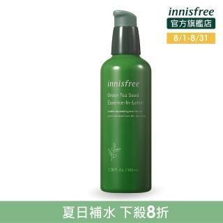 【innisfree】綠茶籽保濕精華乳 100ml(全新包裝)