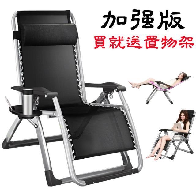 【型ADAMS】新一代加強版無段式休閒躺椅(加粗管)/