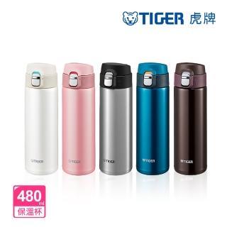 【日本同款 新品上市】TIGER 虎牌 480cc 夢重力極輕量彈蓋式保溫杯保溫瓶(MMJ-A481)