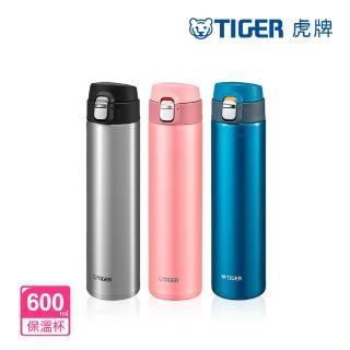 【新品上市 網路獨賣】TIGER 虎牌 600cc 夢重力極輕量彈蓋式保溫杯保溫瓶(MMJ-A601)
