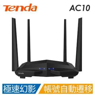 【Tenda 騰達】AC10 AC1200雙頻 Gigabit路由器 幻影戰機(寬頻帳號自動遷移、三段可調高功率、VPN 8條)