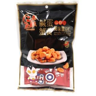 【仁者無敵】鹹蛋蟹黃風味蠶豆-辣味(60g*6包)