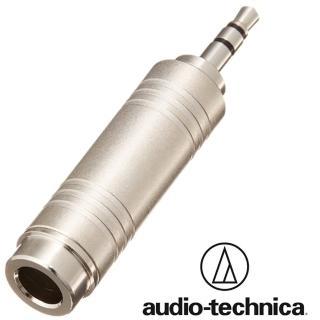 【audio-technica 鐵三角】6.3mm母轉3.5mm公 轉接器ATL419CS(接點轉接頭 耳機轉接頭轉接座)