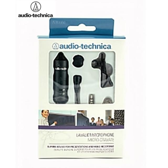【audio-technica