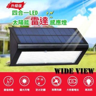【WIDE VIEW】升級版四合一LED太陽能雷達感應燈(HBT-16009)