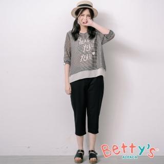 【betty's 貝蒂思】文藝風素色微彈性七分褲(黑色)