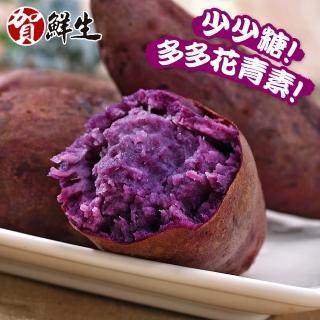 【賀鮮生】低卡高纖冰心微笑紫薯16包(約3-7條/包)