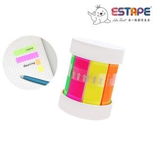【ESTAPE】迷你易撕貼|全面螢光組合(Memo/可書寫/標籤/註記/重複黏貼)