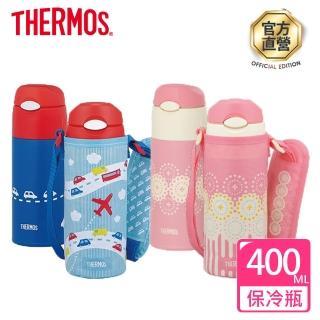 【THERMOS 膳魔師】兒童吸管杯 不鏽鋼真空保冷瓶0.4L(FHL-400F 兒童水壺)
