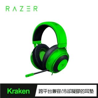 【Razer 雷蛇】Razer Kraken★北海巨妖耳機麥(綠)