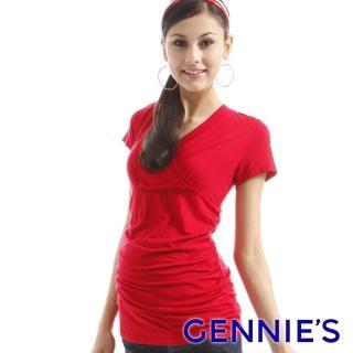 【Gennies 奇妮】清新素面交叉造型哺乳上衣(灰/紅/墨綠/草綠/淺藍綠/深藍綠GNX56)