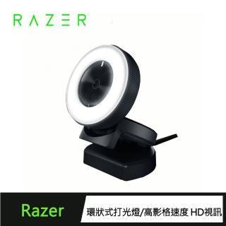【Razer 雷蛇】Kiyo★清姬桌上型網路直播攝影機