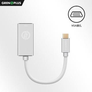 【Grenoplus】USB Type-C to VGA(1080P 影像轉接器)