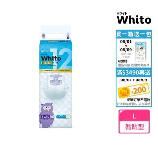 【王子nepia】Whito超薄長效紙尿褲/尿布(L40*4包)