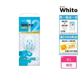 【王子nepia】Whito超薄長效拉拉褲/褲型尿布(XL38*3包)