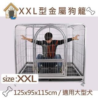 【生活藏室】XXL型金屬狗籠125x95x115cm-大型犬適用(狗籠 狗屋 鐵籠 籠子)