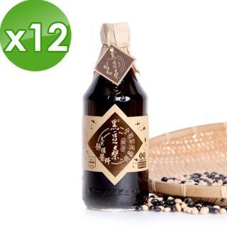 【黑豆桑】天然極品全能缸底醬油(550mlx 12瓶)