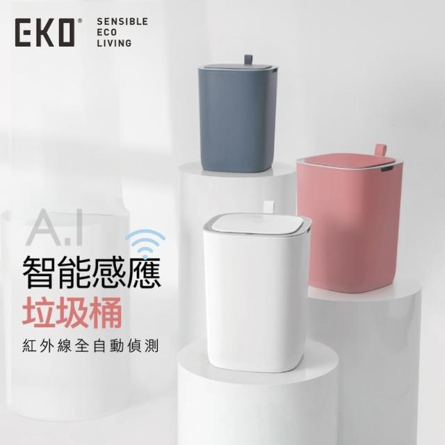【EKO】智慧型感應垃圾桶12L超顏值系列(三色)/