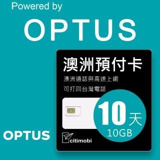 【citimobi】澳洲上網 - 10天10GB高速上網與通話預付卡(升級12GB)