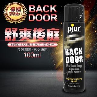 【Pjur】BACK DOOR肛交專用矽性潤滑液 100ml