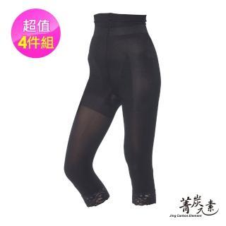 【菁炭元素】美腿曲線重機能美型心機雕塑褲(買2送2)
