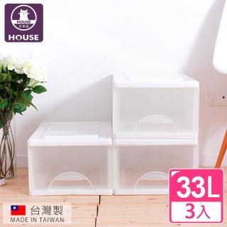 【HOUSE】白色大方塊一層收納箱33L(3入)