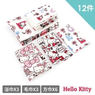 【SANRIO 三麗鷗】凱蒂貓紗布浴毛方巾12件組(浴巾*3條+毛巾*3條+大方巾*6條)
