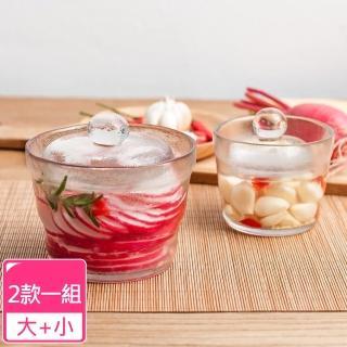 【Homely Zakka】一夜漬淺漬缽玻璃醃漬罐+玻璃重石(640ml+350ml)