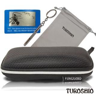 【Turoshio】擦拭收納兩用袋與眼鏡盒套組加購螺絲起子(眼鏡盒)
