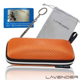 【Lavender】擦拭收納兩用袋與眼鏡盒套組加購螺絲起子-橘(眼鏡盒)