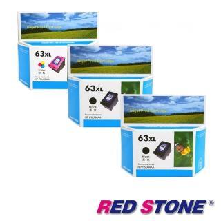 【RED STONE 紅石】HP NO.63XL高容量環保墨水匣組(2黑1彩/F6U64AA&F6U63AA)