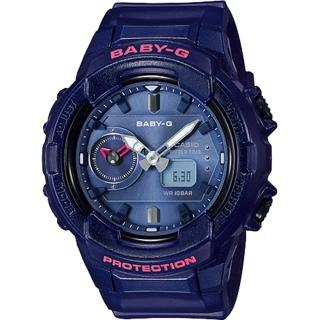 【CASIO 卡西歐】Baby-G 旅行家世界時間手錶-海軍藍(BGA-230S-2A)