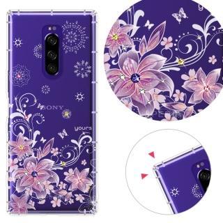 【YOURS】SONY Xperia1 奧地利彩鑽防摔手機殼-紫羅蘭