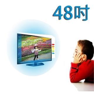 【台灣製~護視長】48吋 抗藍光液晶螢幕 電視護目鏡(Samsung  三星  D款  新規格)