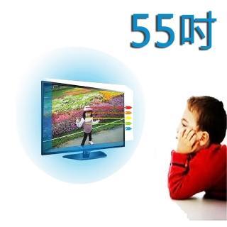 【台灣製~護視長】55吋 抗藍光液晶螢幕 電視護目鏡(國際牌 系列一)