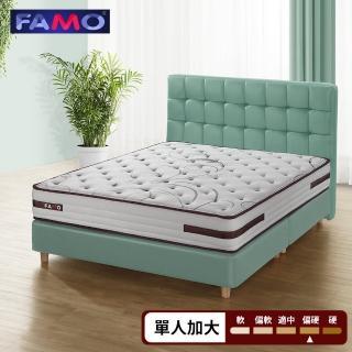 【FAMO 法摩】天絲棉針織布+乳膠+記憶膠蜂巢獨立筒床墊-單人3.5尺(麵包床)