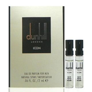 【組合 Dunhill 登喜路】Dunhill Icon 經典男性淡香精(2ml x 2)