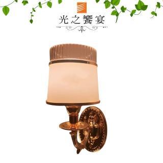 【光之饗宴】傑德堡玻璃單壁燈