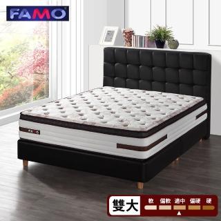 【FAMO 法摩】三線加高 手染涼感紗針織布+COOLFOAM+乳膠 蜂巢獨立筒床墊-雙人加大6尺(麵包床)