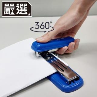 【嚴選】360度可旋轉式釘書機/中縫裝釘/騎馬釘 3號針