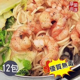 【摩肯嚴選】台灣無毒白蝦仁200gx12包(絕無添加化學藥劑)