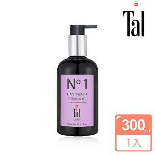 【Tal 蒂愛麗】逆齡抗老系列 葡萄籽洗手乳(300ml)