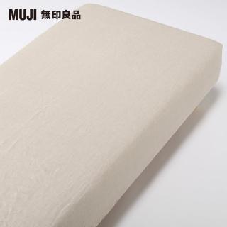 【MUJI 無印良品】亞麻平織床包/單人/原色
